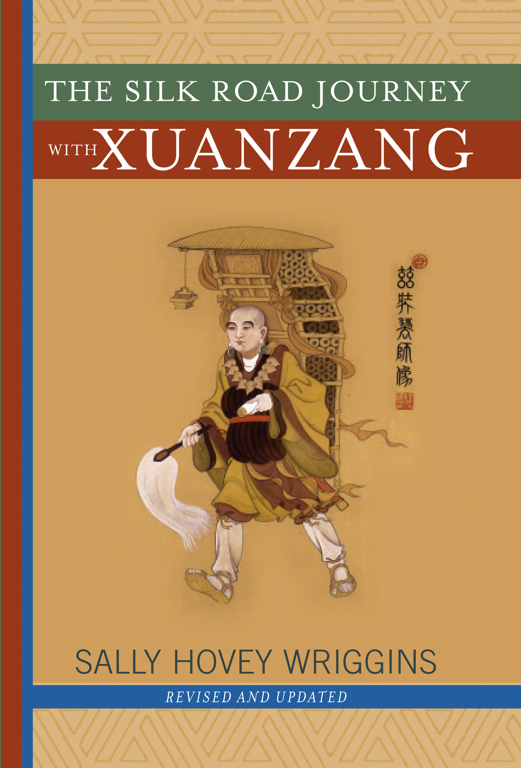 xuan zang the silk road journey